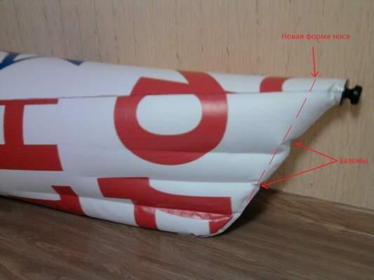 Чем склеить баннерную ткань в домашних условиях своими руками 67